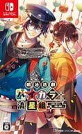 Meiji Katsugeki Haikara Ryusei Gumi - Seibai wo Sekai Kaeru Kogyo - [Limited Edition]
