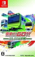 Densha de GO!! Hanshiro Yamanote Line