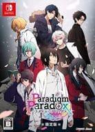 Paradigm Paradox [Limited Edition]