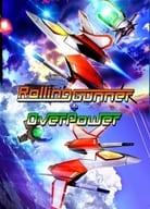 Rolling Gunnaur Complete Edition