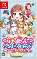 Wannyan Pet Shop : Everyday Contact with Cute Pets