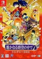 Harukanaru Toki no Naka de 7 Treasure BOX (Status : Soft Wang Shaoyi)