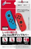 Joy Kong Lip Cover L Blue x R Red (for Switch)