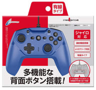 Gyro Controller Wired Type (Blue)