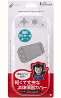 Protect cover clear (for Switch Lite)