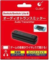 Audio transmitter SWI/SWL