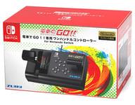 乘電車GO!!專用單手柄控製器for任天堂Switch