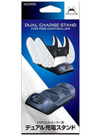 Dual charging stand for controller
