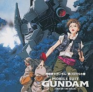 MOBILE SUIT GUNDAM 08th MS Team Report 2 Gears One by One