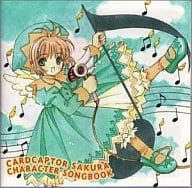 Cardcaptor Sakura Character Song Book