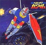 Best of Gundam