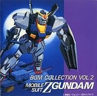 MOBILE SUIT Z GUNDAM : BGM Collection VOL. 2