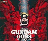 Mobile Suit Gundam 0083 Stardust Memory Original Soundtrack