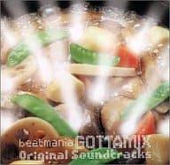 Beatmania ゴッタミックス Original Original Soundtrack