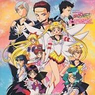 Pretty Guardian Sailor Moon Sailor Stars Music Collection