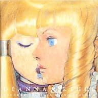 Turn A Gundam original original soundtrack 2 Diana & Kiel