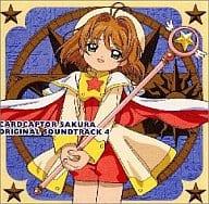 Cardcaptor Sakura Original Original Soundtrack 4