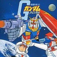 Mobile Suit Gundam Original Original Soundtrack