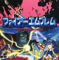 Fire Emblem ~ G.S.M.Nintendo 3 ~