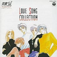 Graduation M LOVE SONG COLLECTION