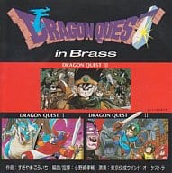 Dragon Quest (video game) · In Brass