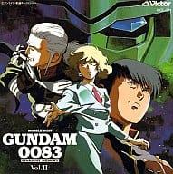 Mobile Suit Gundam 0083 STARDUST MEMORY Vol. II
