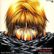 Theatrical Version Illusion Magical Saiyuki Requiem Soul Soul Song for Unselected Man ~ Original Soundtrack ~