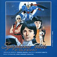 Symphony Suite Z-Gundam
