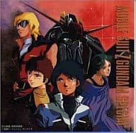 Mobile Suit Zero Gundam SPECIAL TV Original Soundtrack