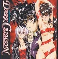 Drama CD Dark Crimson / Satoshi Urahara
