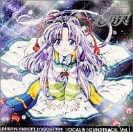 Mamoru protecting guardian moon! Vocal & Soundtrack CD