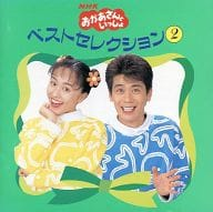 NHK Best Selection with Mother (2)