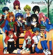 Seraphim Call Music Collection ~ Theme Songs & BGM ~