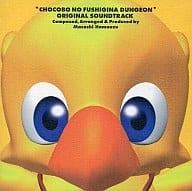 Chocobo-no Fushigi na Dungeon Original Original Soundtrack