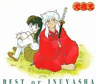 The Best of inuyasha Ryoran Hyakka INUYASHA