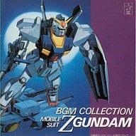 Mobile Suit Z Gundam BGM Collection