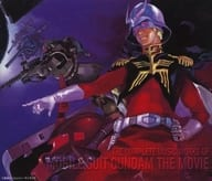 Mobile Suit Gundam Theatrical Version Total Music Collection