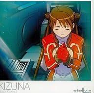 Uchu-no Stellvia Space Opera 1 ~ Kizuna ~