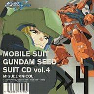 MOBILE SUIT GUNDAM SEED SUITCD vol. 4 Miguel Ayman × Nicole Amalfi [Regular Edition]
