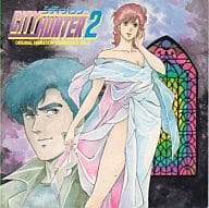 CITY HUNTER 2 : Original Animation Soundtrack Vol. 2