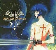 Atsushi Matsuki Tsukihime Original Soundtrack 1 [First Release Limited Edition]