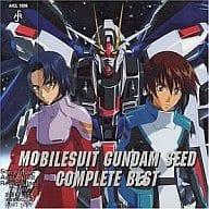 MOBILE SUIT GUNDAM SEED COMPLETE BEST [Regular Edition]