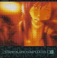 Ghost in the Shell Stand Alone Complex Original Soundtrack +