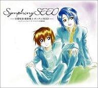 Symphony SEED Symphonic Suite Moblie Suit Gundam SEED
