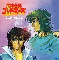 STAR CHILD COLLECTION 六神合体 BGM Vol.2