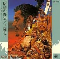 Nobunaga's Ambition : All Countries and Editions / Sangokushi