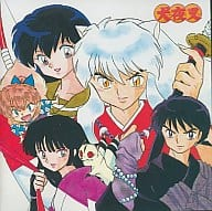 BEST OF INUYASH Seifu Meigetsu - INUYASHA Theme Collection 2 - (First Press Limited version with DVDs)