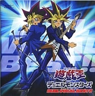 Yu-Gi-Oh! Duel Monsters Vocal Best !!