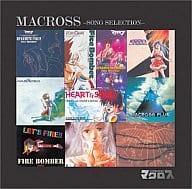 COLEZO! Macross Song Selection