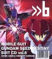 MOBILE SUIT GUNDAM SEED DESTINY SUIT CD vol. 6 Shinn Asuka x Destiny [Regular version]